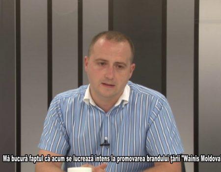 Comrat ALTERNATIVE ЧЗВ 4 Ион ЛУКА