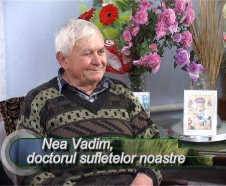 Vadim MATCOVSCHI, plecat la cele veșnice