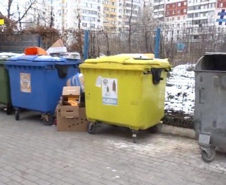 MOLDOVA+ Drumul deșeurilor. Unde ajung acestea după ce sunt sortate?