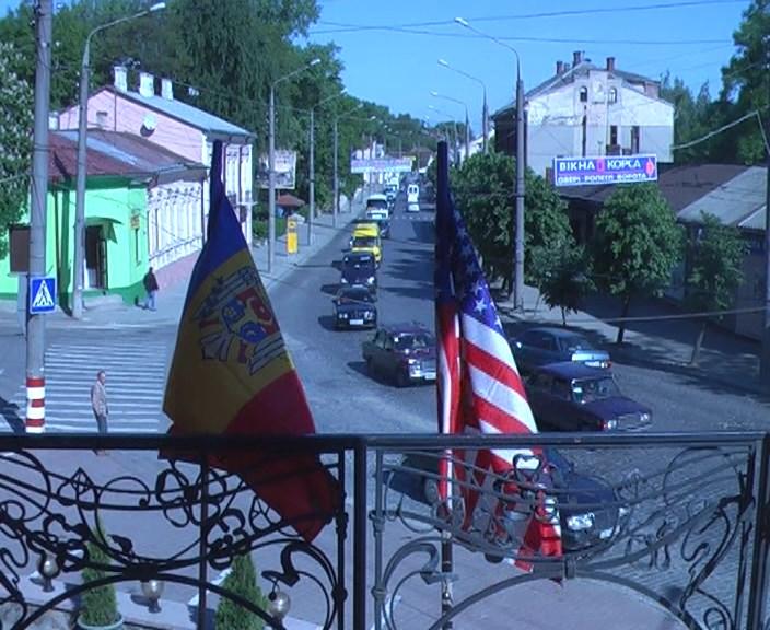 Orașul Cernăuți, cu strada lui Mihai Eminescu