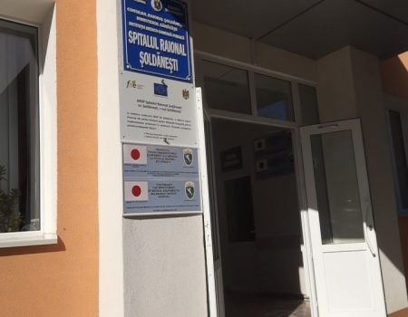 Deservirea medicală la Șoldănești. Mai sunt rezerve