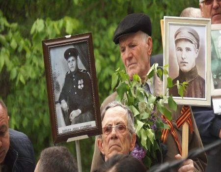 Comemorăm jertvele nazismului