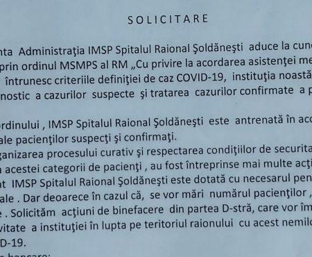 APELUL spitalului raional Șoldănești